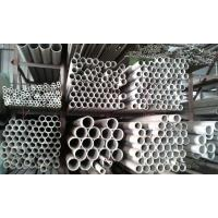 """Seamless Stainless Steel Tube Pipe With Diameter 2"""" 3"""" 4""""6"""" 8"""" SCH10/SCH40/SCH80 Manufactures"""