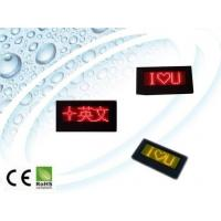 China 12x36 LED Scrolling Message Tag on sale
