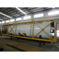 Buy cheap Fast Heating Rubber Modified Asphalt Plant High Heating Efficiency from wholesalers