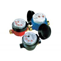 Dry Dial Cold Plastic Water Meters Anti Magnetic Single Jet LXSC-15P Manufactures
