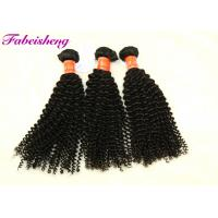 "8A Grade 40"" Virgin Indian Hair Curly Double Weft Thick Bottom No Tangle Manufactures"