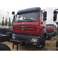 China Euro 3 6x4 Prime Mover Truck , Beiben V3 420hp Heavy Trailer Head Truck on sale