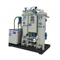 China Pressure Swing Adsorption PSA Nitrogen Gas Plant With SIEMENS Auto Control on sale