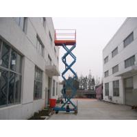 China Hydraulic vertical lift platform , 450Kg single mast mobile hydraulic man lift for sale