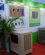air cooler (outdoor air con) M8 Manufactures