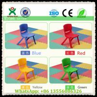Pre School Furniture Kids Plastic Chairs For Preschool Furniture QX-194B Manufactures