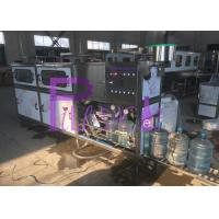 Quality SUS304 5 Gallon Water Filling Machine / Line , 200BPH Pure Water Filling Machine for sale