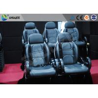 Professional Customizable 5D Movie Theater 5D Motion Chair For Theater Project Manufactures
