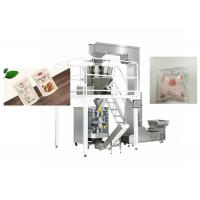 National Standard  Industrial Cotton Candy Packaging Machine 1 Year Warranty Manufactures