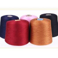 Twist Colored Anti Pilling Ne 30s Spun Polyester Thread For Kintting And Weaving Manufactures