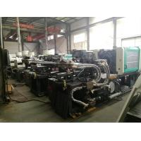 China 360 ton Top Quality PVC pipe fittings Plastic Injection Molding Machine on sale