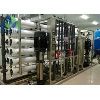 Full Automatic Boiler Feed Water Treatment System Industrial Use Customized Output Manufactures