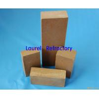 China High Temperature Resistance Magnesia Brick  on sale