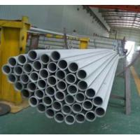 stainless ASTM A249 TP304H welded tube Manufactures