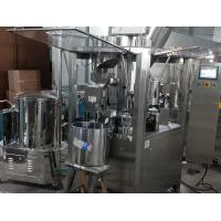 NJP-1500 China Automatic Capsule Filling Machine For Filling Powder And Pallet Manufacturer Manufactures