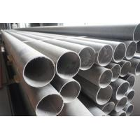 Pultruded Structural FRP Round Tube Ideal for Mop Handle Water Treatment Guardrail Manufactures
