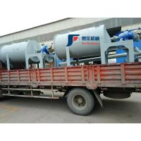 FMZZ-100 Dry Powder Mixer Machine Portable One Axis Single Horizontal Shaft Mixer Manufactures