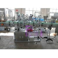 China Stainless Steel Bottle Adhesive Labeling Machine PLC Controlled System on sale