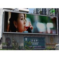 Airports Outdoor Full Color LED Display Led Lighting High Brightness Manufactures