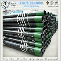 Buy cheap Tianjin Dalipu OIL tubing used oil well casing pipe OCTG VAM TOP thread casing from wholesalers