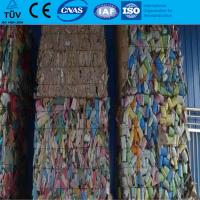 China Freeman hydraulic baler for waste paper cardboard and PET bottles manufactuer with ISOTUV on sale