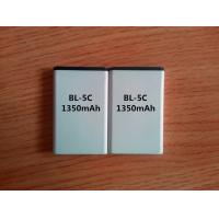 Mobile phone battery BL-5C 1350mAh for NOKIA 1100,1110 Manufactures