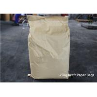 Quality CAS 9000-90-2 Alpha Amylase Enzyme Powder For Paper Making / Feed / Textile for sale