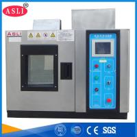 China Laboratory Stability Temperature Humidity Control Cabinet Environment Test Chamber on sale