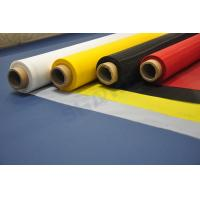 China Synthetic Woven Nylon Mesh Filter Fabric Width 110-190CM For Medical Filtration on sale