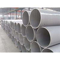 Polished ERW Stainless Steel Welded Pipe BV ASTM A312 TP304 For Machinery / Automobile Manufactures