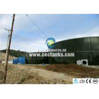 Vitreous enamel coating fire water tank / 100 000 gallon water tank Manufactures