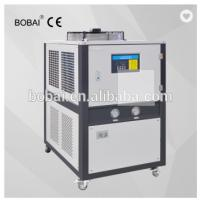 China instant water cooling chilled Air unit for industrial using on sale
