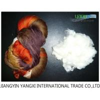 Modified Polyester Staple Fiber / Bosilun Soft Fiber For Spinning Yarn Manufactures