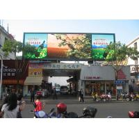 P16 outdoor commercial advertising led display / DIP346 1R1G1B / fixed installation / IP65 grade protection Manufactures