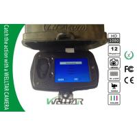 GSM SMS Trail Camera Manufactures