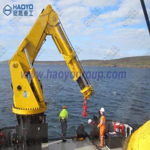 China Small Knuckle Boom Fishing Boat Mini Crane Price for sale Marine Ship Deck Crane on sale