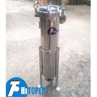 Vertical Stainless Steel Single Bag Filter With Metal Basket Support Manufactures