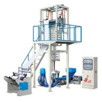 China High Efficient Plastic Extrusion Machine for T Shirt Plastic Bag on sale