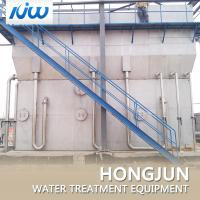 China High Efficiency River Water Treatment Plant , Seawater To Freshwater Machine 2-200m3/H on sale