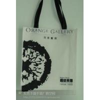 Environmentally Friendly Canvas Grocery Shopping Bags Pattern Printing Manufactures
