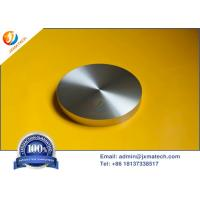 China Titanium Silicon Alloy Metal Sputtering Targets With Excellent Oxidation Resistance on sale