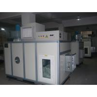 Buy cheap High Capacity Industrial Drying Equipment from wholesalers