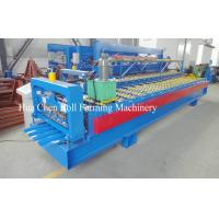 Color Steel Plate Roofing Sheet Roll Forming Machine With PLC Control Manufactures