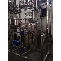 China Prickly Pear Seed Oil Extraction Machine , Oil Extraction Equipment GMP Standard on sale