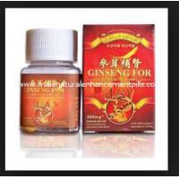 Kidney Ginseng Reinforcing Capsules Jack Rabbit Vibrator GMP Approved Manufactures