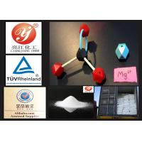 Electronic Grade Magnesium Carbonate Light For Electronic Components CAS No. 546-93-0 Manufactures