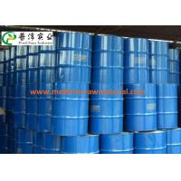 Tetravinyltetramethylcyclotetrasiloxane GBL , CAS 2554-06-5 For Reactive Silioxane Polymers Manufactures