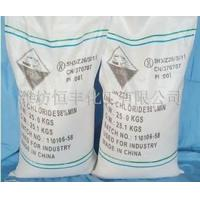 China Zinc Chloride Solution on sale