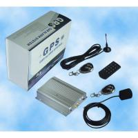 GSM and GPS car alarm Manufactures