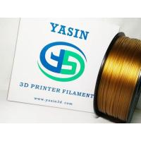 1.75mm 2.85mm PEI High Temp 3D Printer Filament For 3d Printing Building Model Manufactures